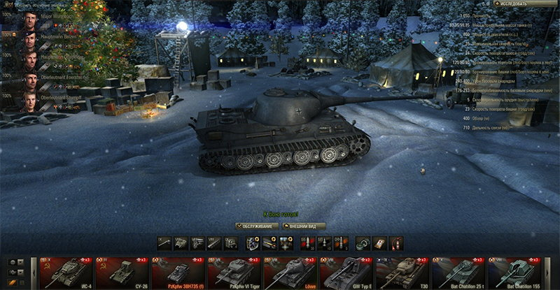 Ангары в World of Tanks
