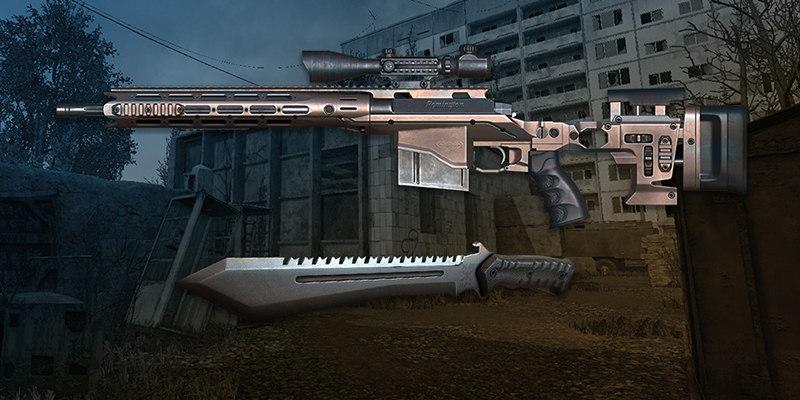 Оружие «Район №4» в Warface