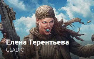 персонаж Елена Терентьева в Zula