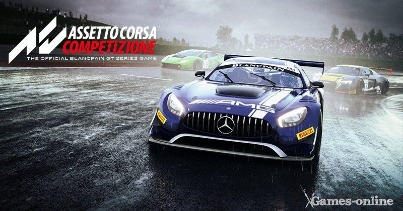 Assetto Corsa Competizione - игра для мощных ПК