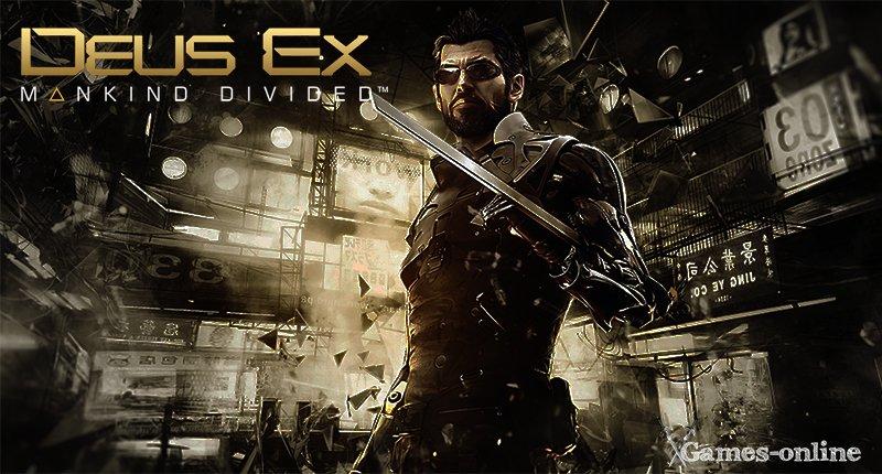 Deus Ex: Mankind Divided - игра для мощных ПК
