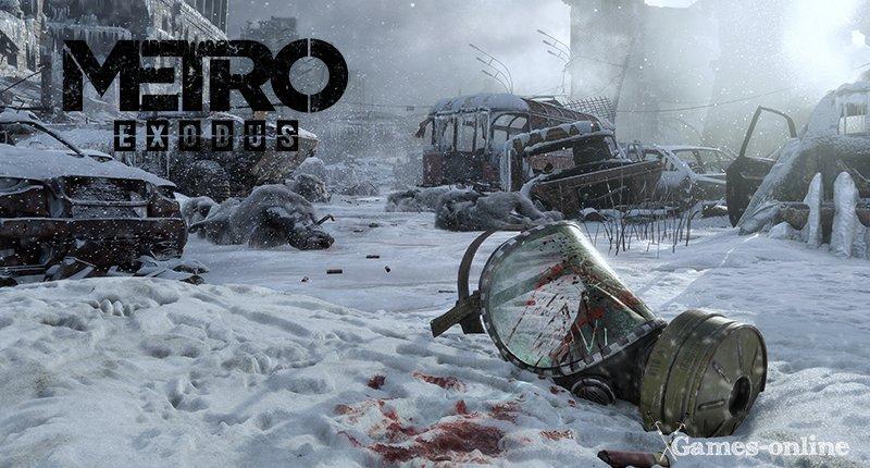 Metro Exodus - игра для мощных ПК