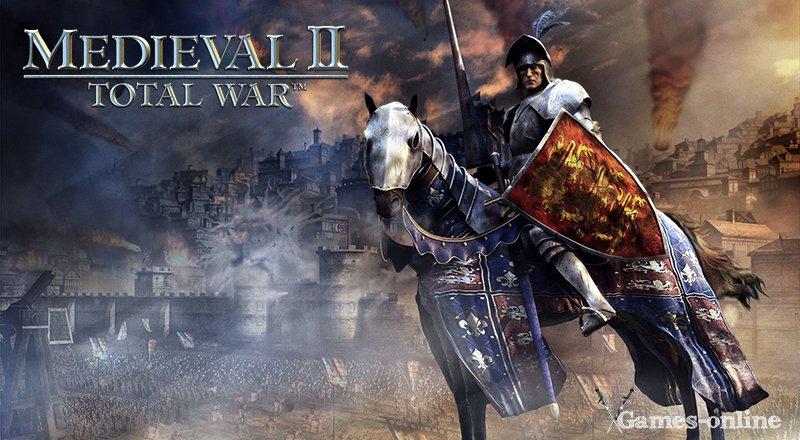 Стратегия Medieval 2: Total War для слабых ПК