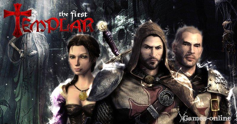 The First Templar игра про рыцарей на ПК