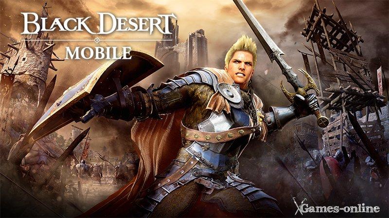 Black Desert Mobile мобильная ММОРПГ