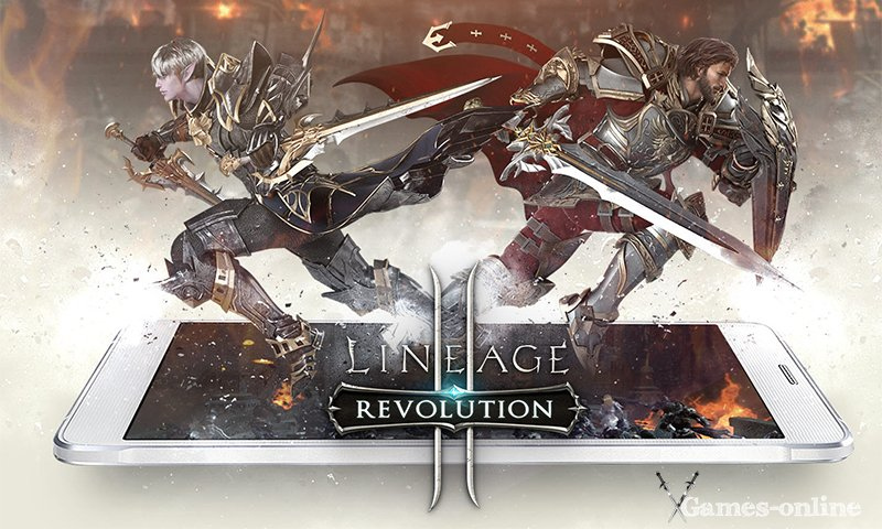 Lineage 2: Revolution мобильная ММОРПГ