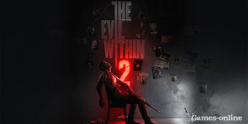 Хоррор игра The Evil Within