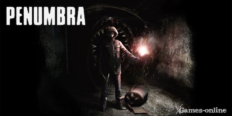 Хоррор игра Penumbra (серия игр)