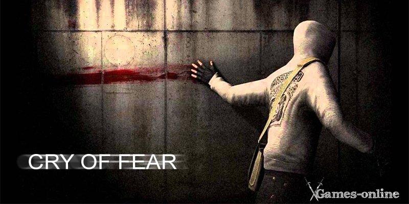 Хоррор игра Cry of Fear