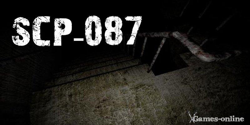 Хоррор игра SCP-087