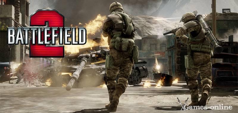 Battlefield 2 игра для слабого компьютера