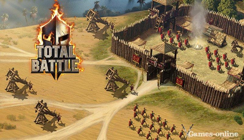 Total Battle онлайн игра без скачивания и установки