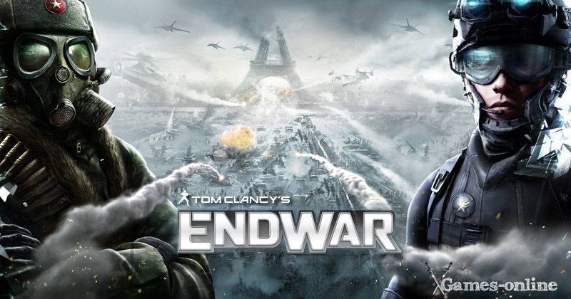 Tom Clancy's EndWar игра по стеи
