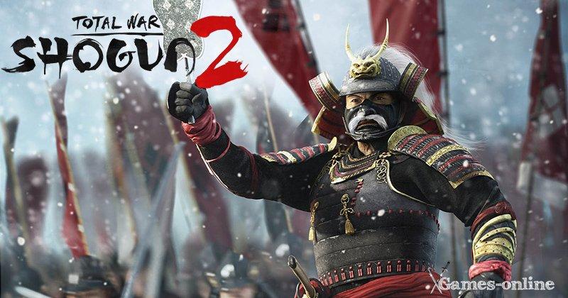 Total War: Shogun 2 играть с друзьями по сети