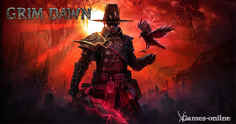 Grim Dawn играть с друзьями по сети