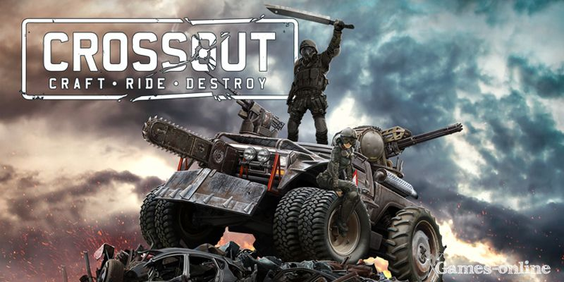 Crossout  игра в жанре «Королевская битва»