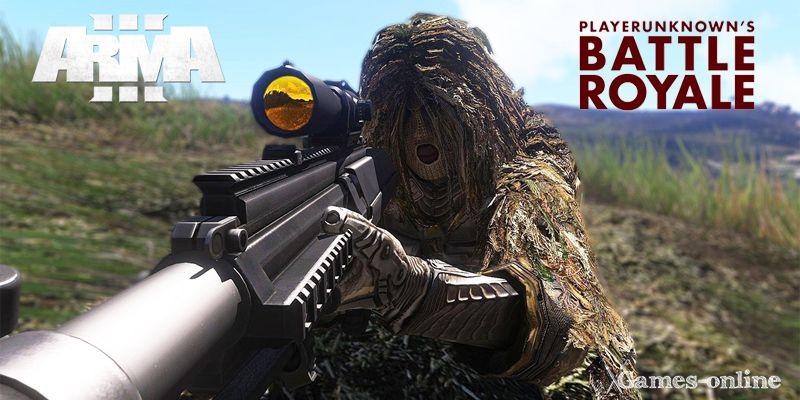ArmA 3 - Battle Royale  игра в жанре «Королевская битва»