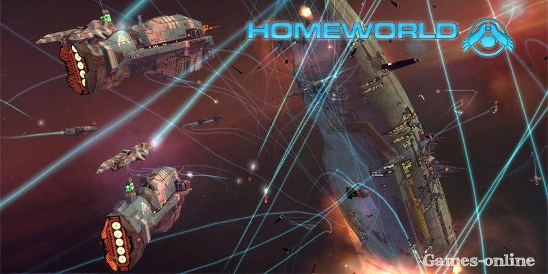Серия игр Homeworld