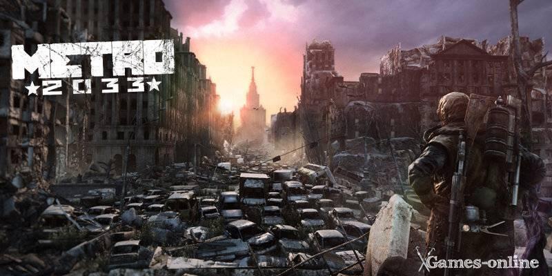 Серия игр Metro 2033  постапокалипсис