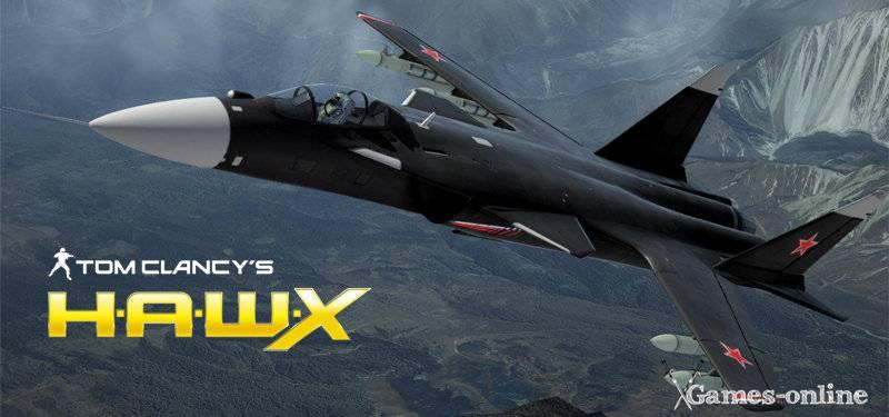 Tom Clancy's HAWX 1,2 игра про самолеты