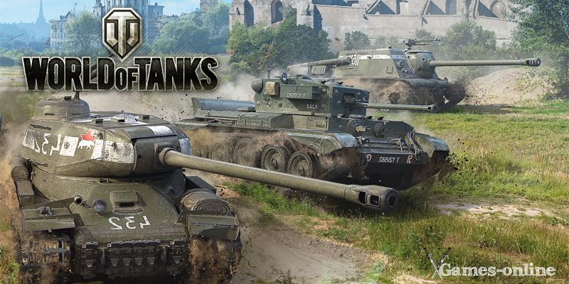 World of Tanks ТОП игра про танки