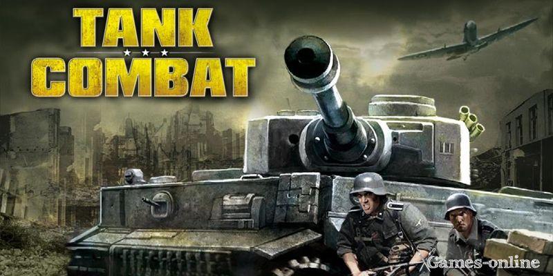 Tank Combat игра про танки на ПК