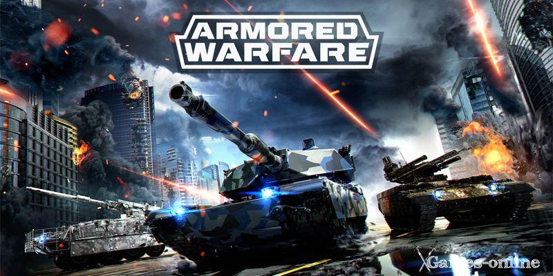 Armored Warfare ТОП игра про танки