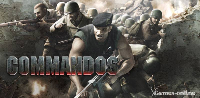 Стратегия Commandos для слабых ПК