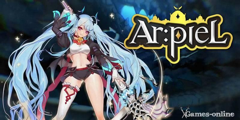 Arpiel Online - ММОРПГ для слабых ПК