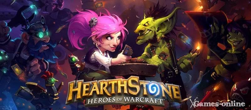Heartstone киберспортивная игра