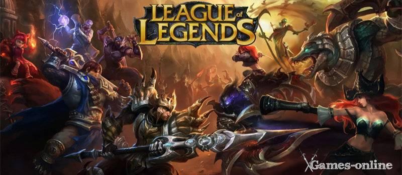 League of Legends киберспортивная игра