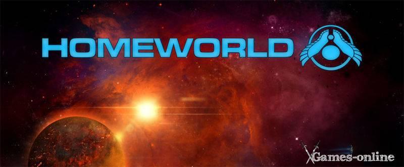 Стратегия Homeworld 1, 2 для слабых ПК