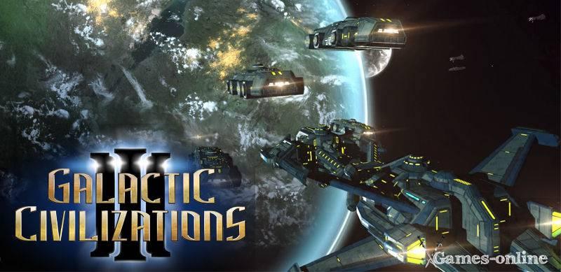 Galactic Civilizations III (серия вроде)