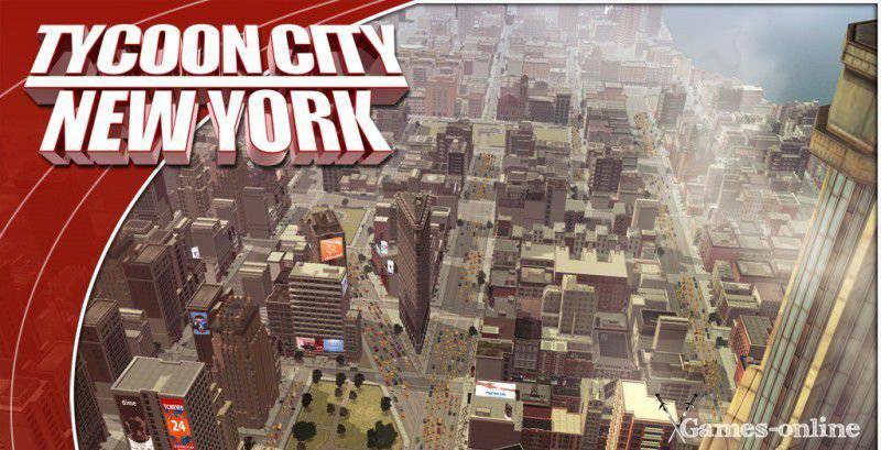 Серия игр Tycoon градостроительные симуляторы