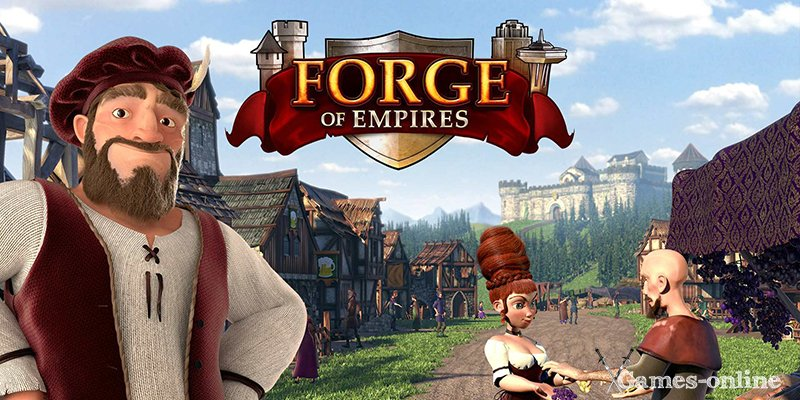 Forge of Empires — градостроительный симулятор