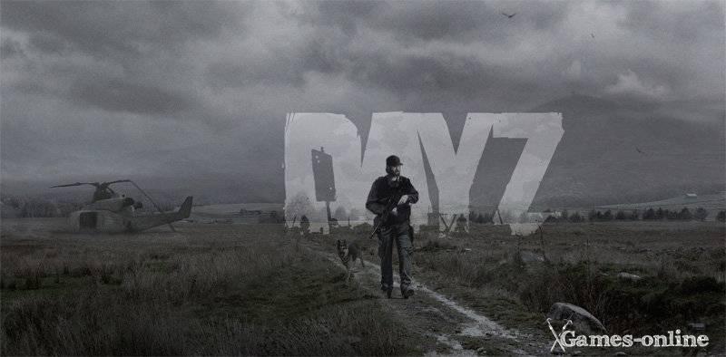Игра DayZ с открытым миром на ПК