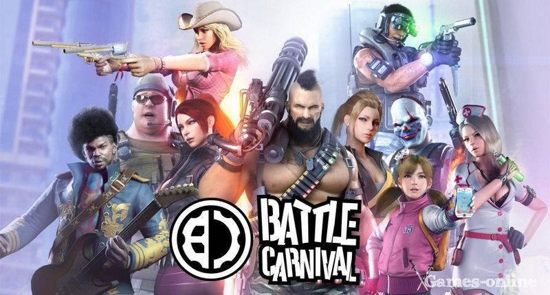 Battle Carnival лучшие клиентские онлайн игры 2016