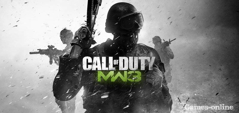 Call Of Duty: Modern Warfare 3 игра по стеи