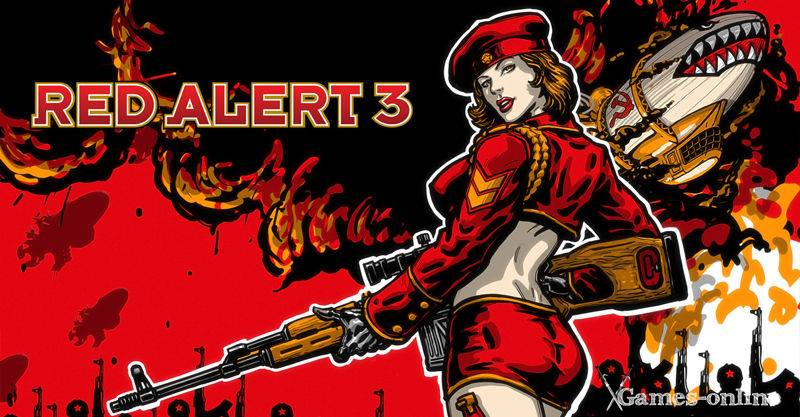 Стратегия Command & Conquer: Red Alert 3 для слабых ПК