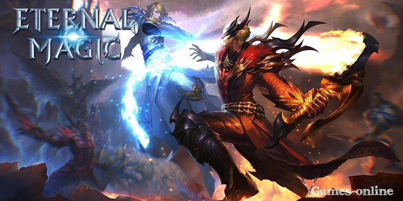 Eternal Magic - MMORPG в которые стоит поиграть