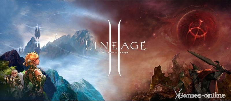 Lineage 2 игра с клиентом