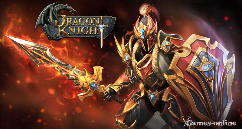 Dragon Knight - ММОРПГ для слабых ПК