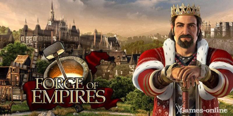 Forge of Empires онлайн игра без скачивания