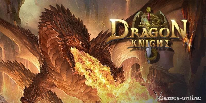 Dragon Knight 2 - ММОРПГ в которые стоит поиграть