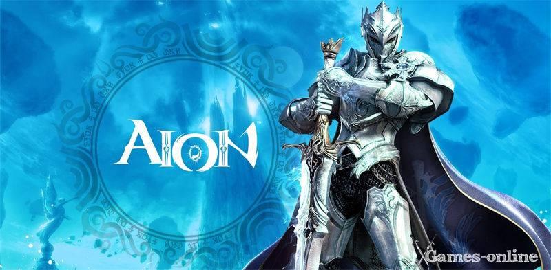 Aion - ММОРПГ для слабых ПК