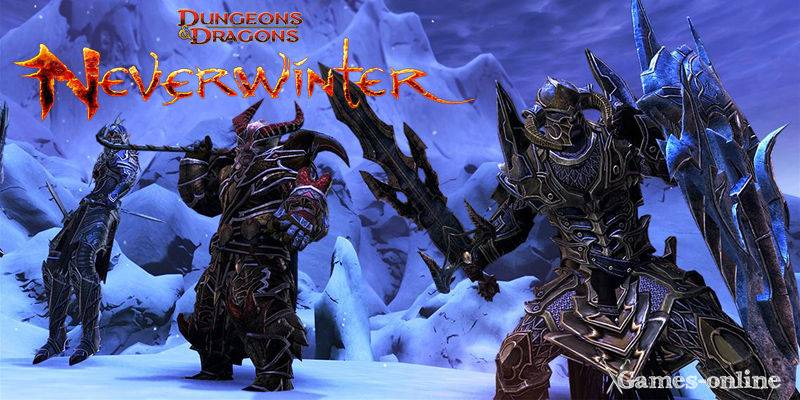 Neverwinter - ММОРПГ для слабых ПК
