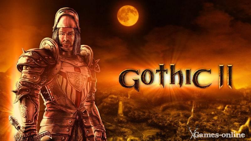 Игра для слабого ПК: Gothic 1, 2, 3