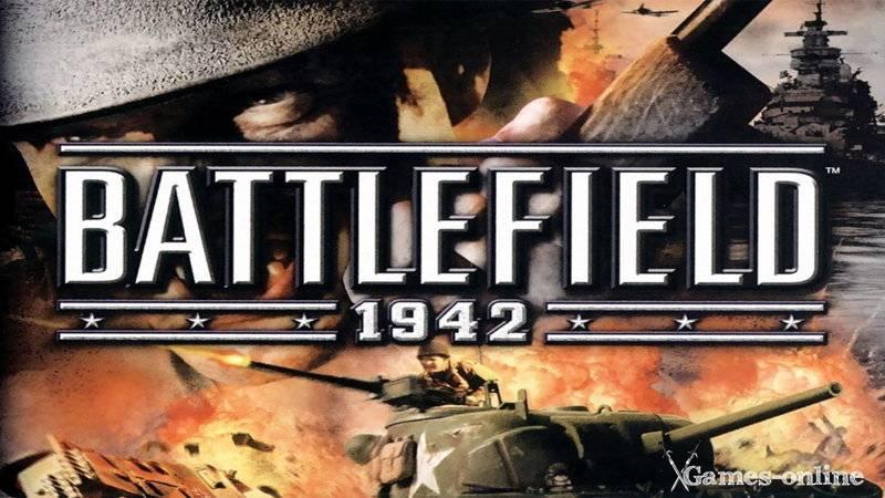 Игра для слабого ПК: Battlefield 1942
