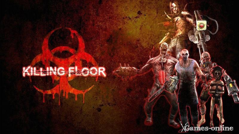 Игра для слабого ПК: Killing Floor