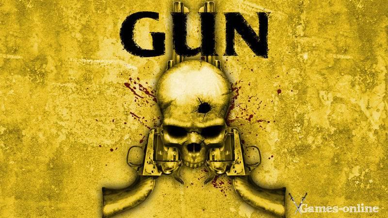 Игра для слабого ПК: Gun 2005